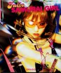Julie Samurai Girl | DRAGO Edizioni