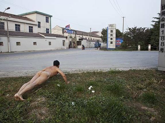 foto di Ou Zhihang