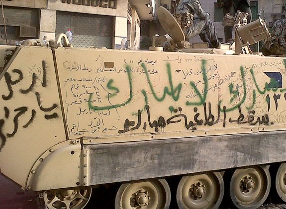 anti-regime graffiti