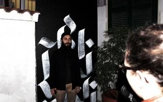Domenico Romeo, Clausura/Romeo Solo Show