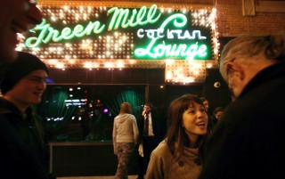 GreenMill17