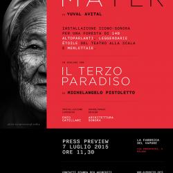 Alma Mater Di Yuval Avital In Dialogo Con Il Terzo Paradiso Di Michelangelo Pistoletto