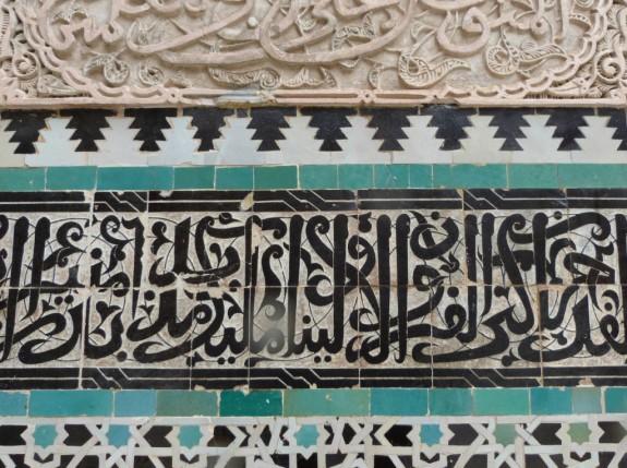 mosaici (Marocco) foto Chiara Senatore