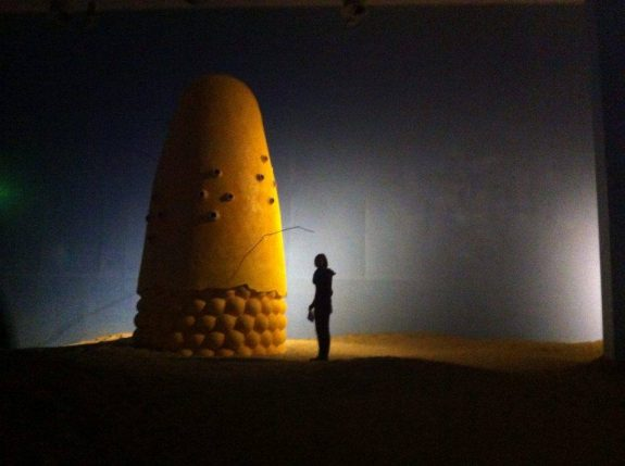 Wael Shawky Al Araba Madfun, Fondazione Merz