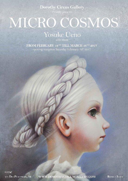 MICRO COSMOS | Yosuke Ueno Solo Show alla Dorothy Circus Gallery