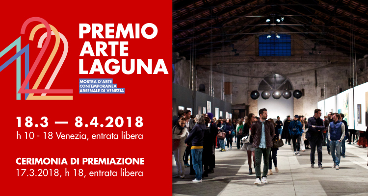 Opening mostra internazionale Premio Arte Laguna 2018