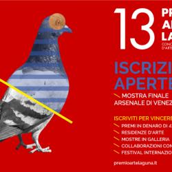 PremioArteLaguna2018