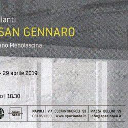 Andrea-Aquilani-Spazio-Nea-ziguline